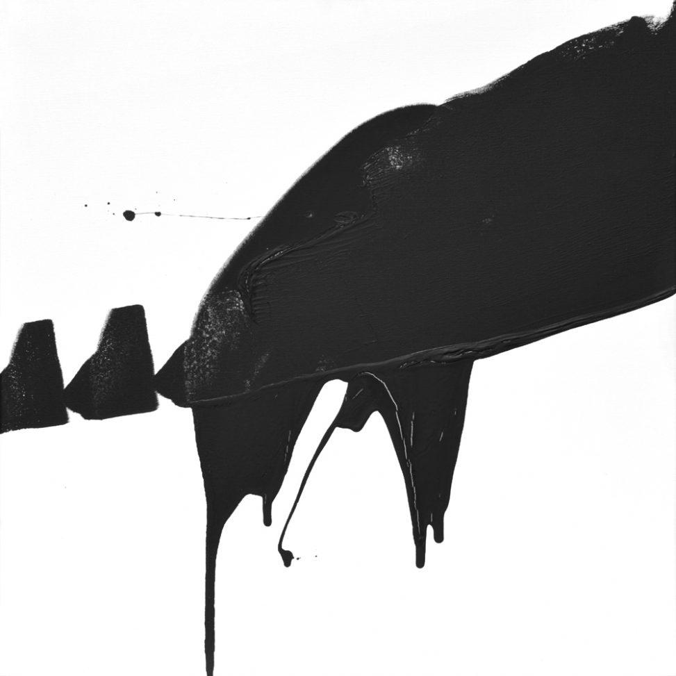 Painting present time - paint drips- living matter - gestalt - art concret - gestalt energy intense - natural force - Artist Erica Hinyot